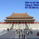 VISA TRUNG QUỐC, DỊCH VỤ XIN VISA TRUNG QUỐC