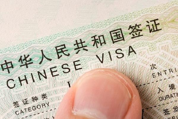 xin visa đi Trung Quốc