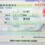 THỦ TỤC LÀM VISA TRUNG QUỐC 6 THÁNG NHIỀU LẦN TẠI NGHỆ AN