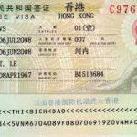 CÔNG DÂN NƯỚC THỨ 3 ĐI HONG KONG