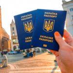 HỒ SƠ XIN VISA UKRAINA DU LỊCH