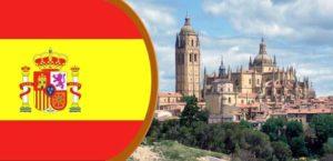 Lệ phí xin visa Tây Ban Nha