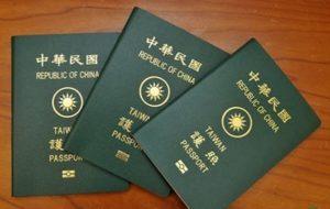 huong-dan-thu-tuc-xin-visa-dai-loan-cong-tac-du-lich-lao-dong-tham-than1