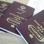 THỦ TỤC XIN VISA IRAN NHANH CHÓNG