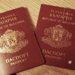 THỦ TỤC LÀM VISA ROMAINA NHƯ THẾ NÀO?