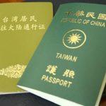 Phí làm dịch vụ xin Visa Đài Loan nhanh chóng