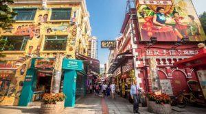 Địa điểm nộp hồ sơ xin visa Macau
