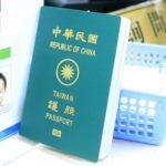 Thời hạn Visa Đài Loan cho phép lưu trú bao lâu ?