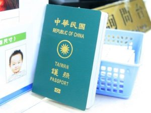 thoi-han-visa-dai-loan-cho-phep-luu-tru-bao-lau