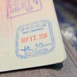 Xin visa du lịch Đài Loan mất bao lâu