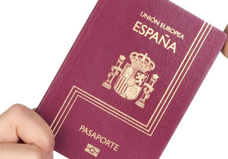 Hồ sơ xin visa du lịch Tây Ban Nha tự túc