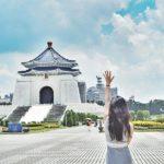 Kinh nghiệm chọn địa điểm du lịch thú vị ở Đài Loan nhất định phải biết .