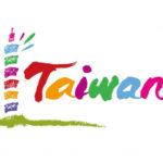 Muốn xin visa Đài Loan giá rẻ  phải đọc bài viết này.