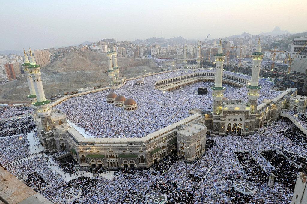 Đại Thánh đường Al Haram – Mecca
