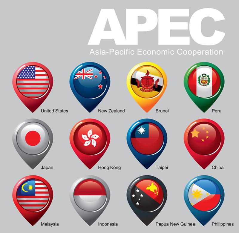 Thẻ APEC được đi các nước nào?