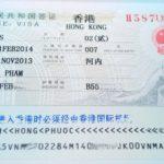 PHÍ LÀM VISA HONGKONG